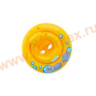 INTEX Круг My baby float 67 см (с трусами)