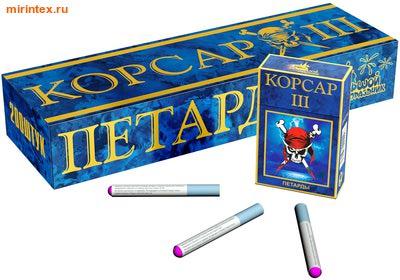 """Петарды """"Корсар-3"""""""