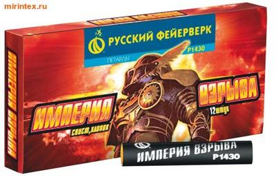 Русский фейерверк Петарда Империя взрыва