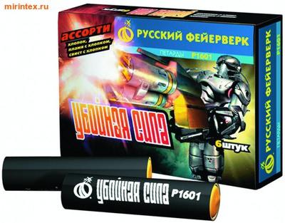 Русский фейерверк Петарды Убойная сила