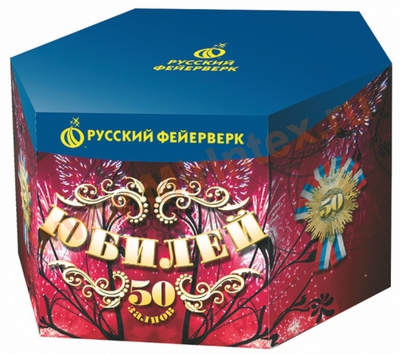 "Русский фейерверк ""Юбилей-50"" (1,2"" х 50)"