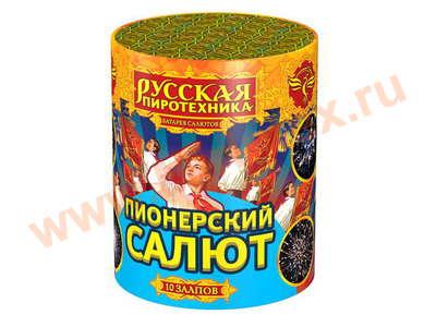 "Русская пиротехника Пионерский салют (0,8""х10)"