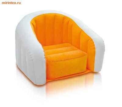INTEX Кресло 69х56х48см(оранжевый)