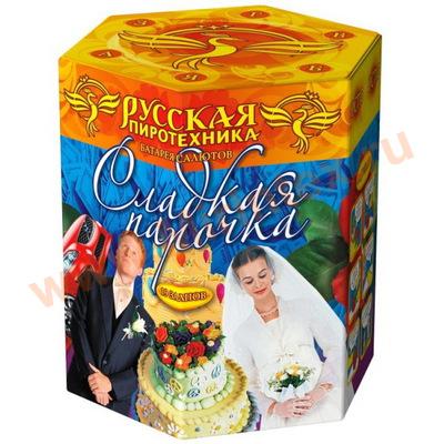 """Русская пиротехника """"Сладкая парочка"""" (1""""х19)"""