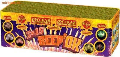 "Фейерверк Русская пиротехника ""Веер`OK"" 3x15 (0.8""х45)"
