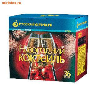 """Русский фейерверк """"Новогодний коктейль"""" (1"""", 1,6""""х36)"""
