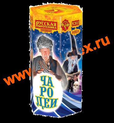 "Русская пиротехника ""Чародеи"" (1.2""х19)"