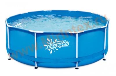 Summer Escapes Бассейн каркасный круглый 305х106 см