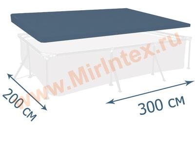 INTEX 28038 Тент на прямоугольный каркасный бассейн 300 х 201 см.