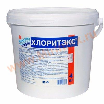 хлоритекс таблетки инструкция по применению - фото 7