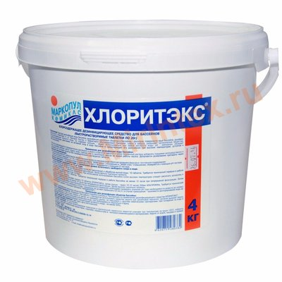 Хлоритэкс 4 кг.(таблетки 20 гр.) быстрая хлорная дезинфекция воды