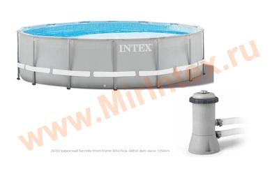 INTEX 26702 Бассейн каркасный 305х76 см (с картриджным фильтр-насосом 1250 л/ч)