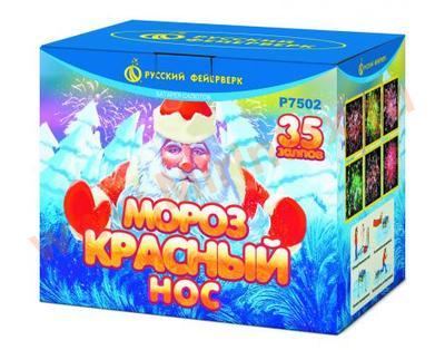 "Русский фейерверк ""Мороз Красный нос"" (1""х35)"