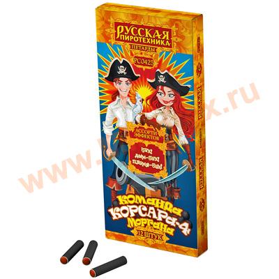 """Русский фейерверк """"Команда Корсара Моргана 4"""""""