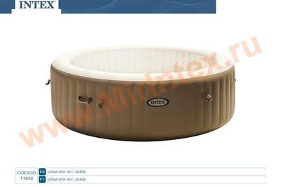 INTEX Чаша для надувного СПА-бассейна Bubble Massage 145/196х71см, 28404