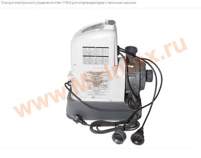 INTEX 11914 Станция электронного управления для хлоргенераторов с песочным насосом для intex 28680