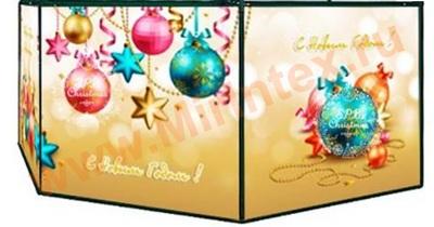 Комплект ограждений для ствольной ели, Золотая тема 5 м.