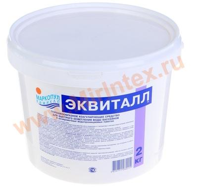 Эквиталл 2 кг., коагулянт осветлитель воды, порошок, (ведро)