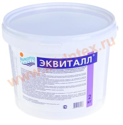 Эквиталл 2 кг., коагулянт осветлитель воды, (таблетированный в картриджах) ведро