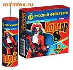 """Петарды Русский фейерверк """"Корсар-8"""""""