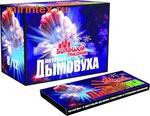 Большой праздник Дымовуха