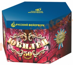 "Русский фейерверк ""Юбилей-50"" (1.2""х50)"