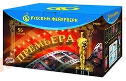 """Русский фейерверк """"Премьера"""" (1.2""""х100)"""