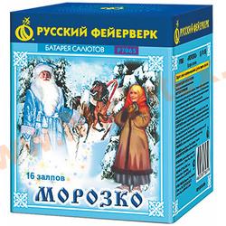 """Русский фейерверк Морозко (0,8""""х16)"""