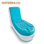 INTEX Кресло-шезлонг надувной 84х170х81 см (голубой)