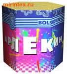Фейерверк Арлекин