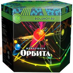 """Большой праздник Орбита (1,25"""" х 13)"""
