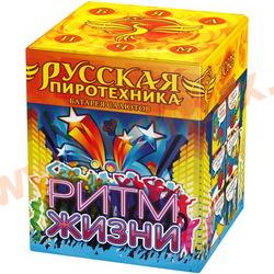 "Русская пиротехника Ритм жизни (0,8""х16)"