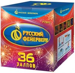 "Русский фейерверк ""Русский фейерверк"" (1,2"" х 36)"