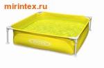 INTEX Каркасный бассейн детский Mini Frame Pool (жёлтый)