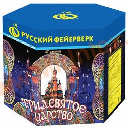 """Русский фейерверк """"Тридевятое царство"""" (1,2"""" х 37)"""