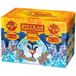 "Русская пиротехника ""Ледяные узоры"" (1"" х 48)"