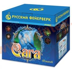 "Русский фейерверк ""Сага"" (1,2"" х 49)"