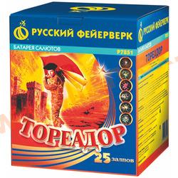"""Русский фейерверк Тореадор (1,2"""" х 25)"""