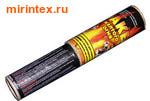 Челябинск Факел пиротехнический (фальшфейер, фаер) желтого огня