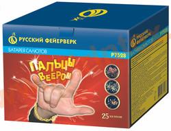 "Русский фейерверк Салют ""Пальцы веером"" (0,8"" х 25)"