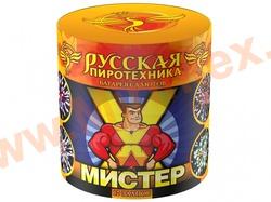 "Русская пиротехника Мистер X (0,8"" х 10)"