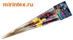 Большой праздник Ракеты XXI Век (21 Век)