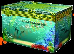 """Большой праздник """"Ультрамарин"""" (1,25"""" х 54)"""