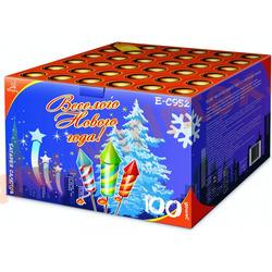"""ФейерЛэнд """"Весёлого Нового года!"""" (1"""" х 100)"""