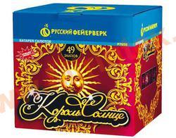 "Русский фейерверк ""Король-солнце"" (1,2"" х 49)"