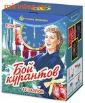 """Русский фейерверк """"Бой курантов"""" (1.2""""х12)"""