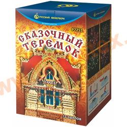 """Русский фейерверк Сказочный теремок (1""""х12)"""