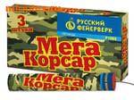 Русский фейерверк Петарда МЕГА КОРСАР