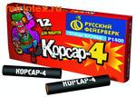 """Петарды Русский фейерверк """"Корсар-4"""""""