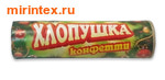 Челябинск Хлопушка конфетти 100 мм